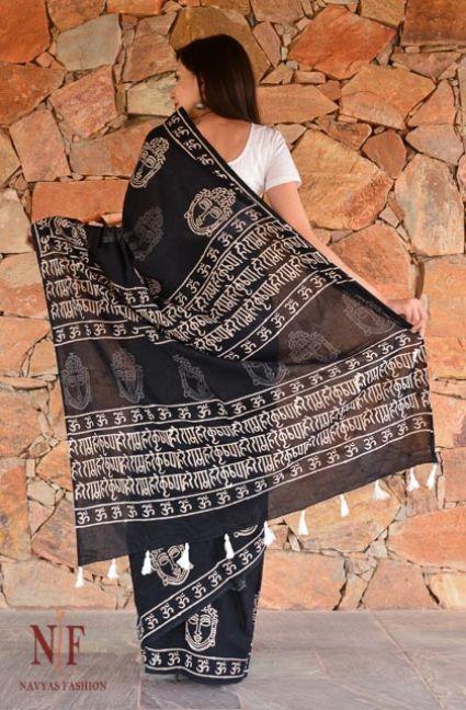 Black And White Block Printed Cotton Sarees